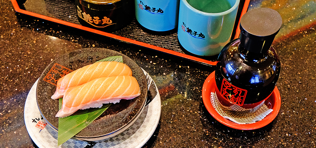 Finally, ready to eat: Aurora sushi at the Choushimaru sushi restaurant in Tokyo.