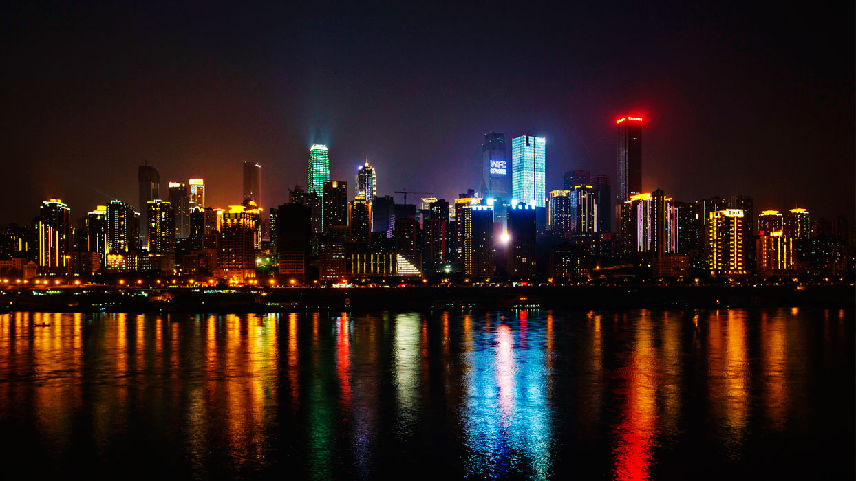 Check out Chongqing's evolutionary cityscape