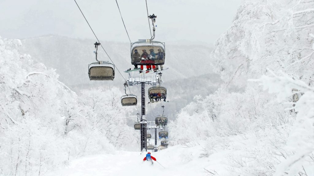 Discover Japan's downhill paradise