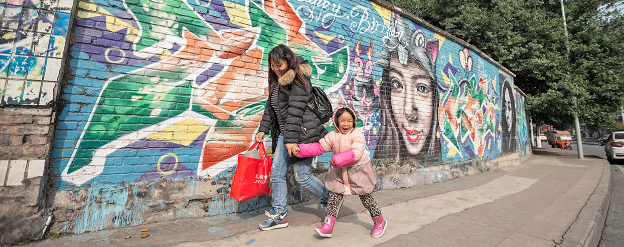Where to see China's longest graffiti street