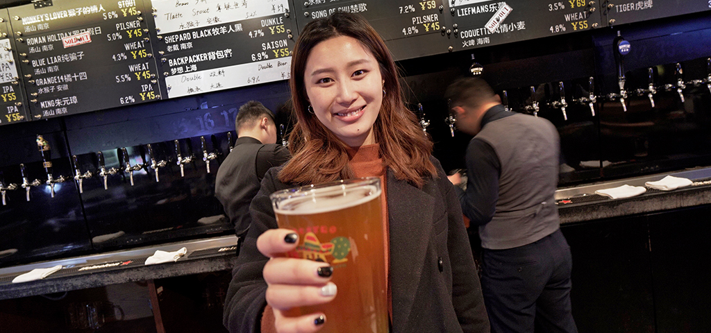 Best bars for craft beer in Nanjing